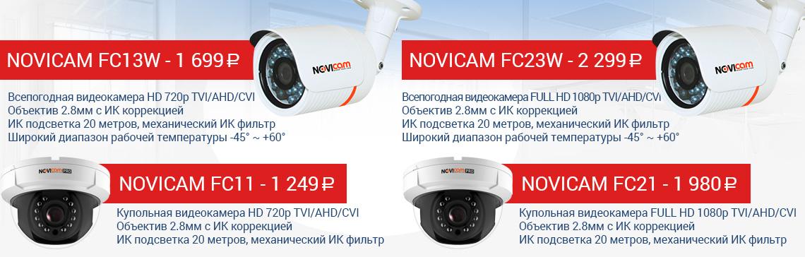 Установка видеонаблюдения СПб